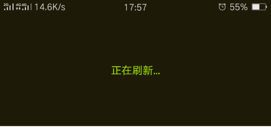 iApp下拉屏幕松开后执行命令