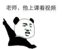 提取iApp源码中的iyu文件到另一个源码软件里