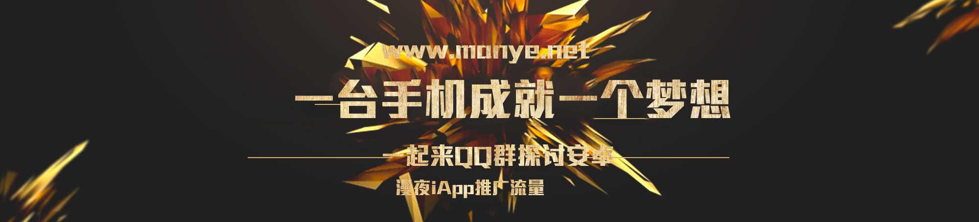 iApp文本彩色闪耀代码