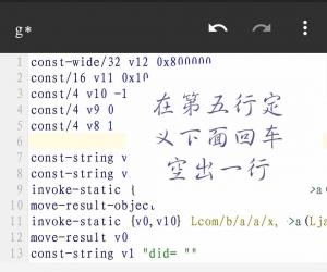 逆向iapp软件破解密码图文教学