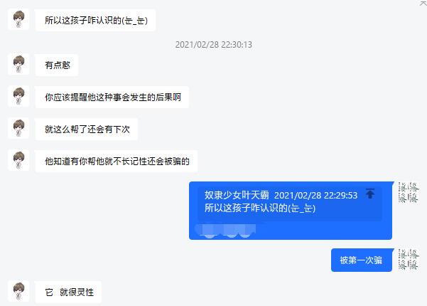 2021大型吃瓜现场:安全(二)