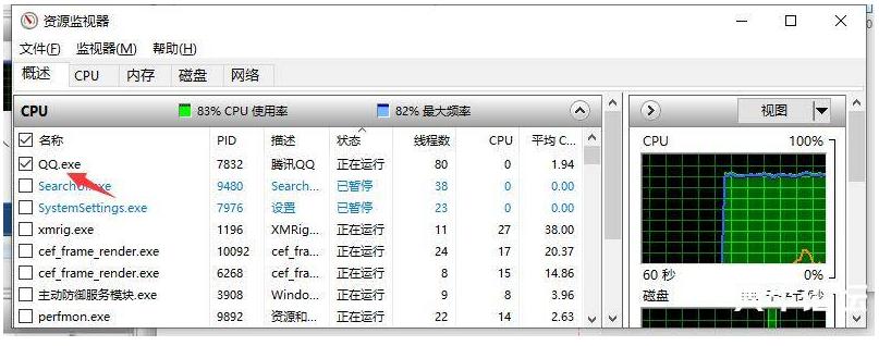 QQ无需任何软件获取对方的IP地址